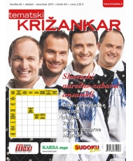 Tematski Križankar - Narodno-zabavni ansambli